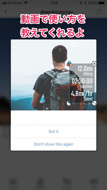 WorkoutSnap|ワークアウトスナップ