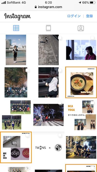 NCA (Nike Campus Athletes Tokyo)とは