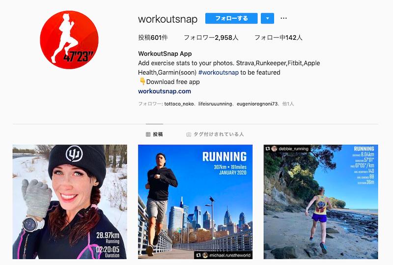 WorkoutSnap|ワークアウトスナップのインスタハッシュタグ