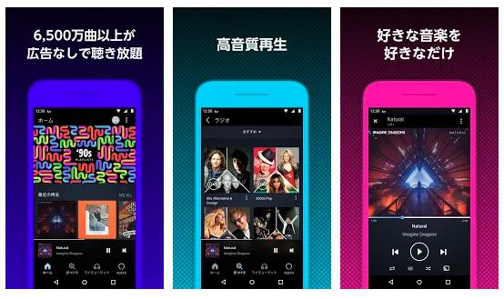 Amazon Musicアプリで「ランニングと音楽」が劇的に楽しくなる。