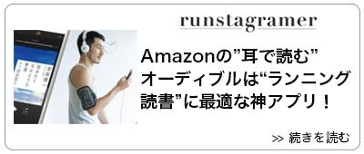 Amazonの