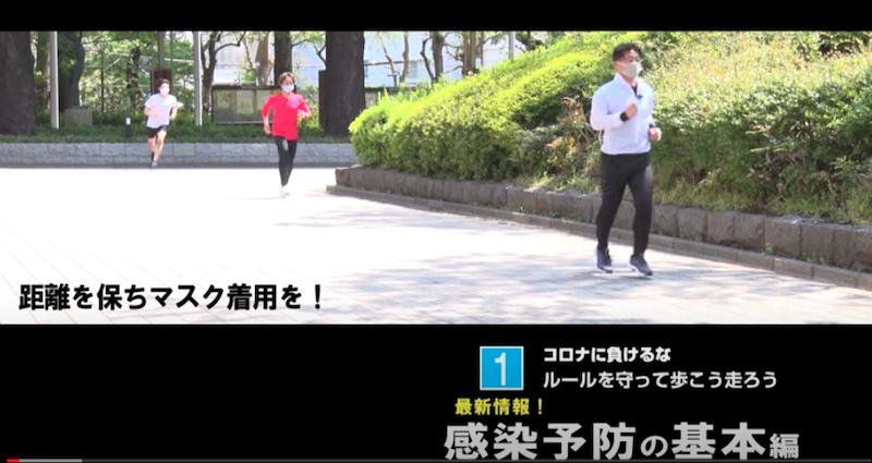宣言 緊急 ジョギング 事態