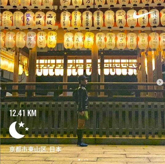 京の視界のその先に100マイルを見据えながら走り続ける「今日」という1日を。