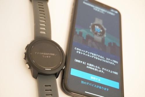初期設定とスマートフォンアプリとのペアリング03
