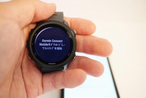 期設定とスマートフォンアプリとのペアリング01