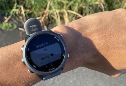 ランニング開始、GPSの補足精度とスピード2