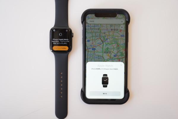 Garmin Connect Mobiel|ガーミンウォッチアプリ